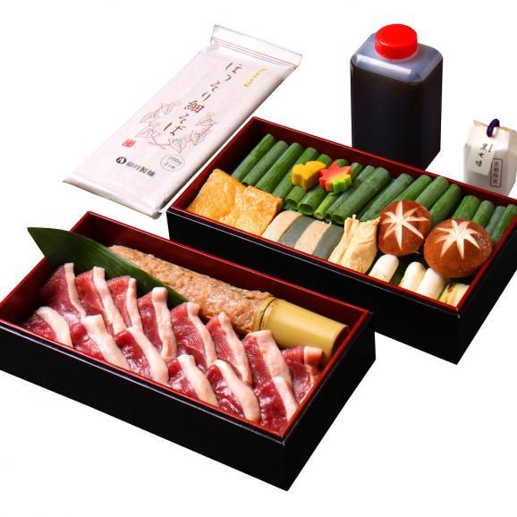 【2人前】京鴨と九条葱鍋セット【送料無料】01
