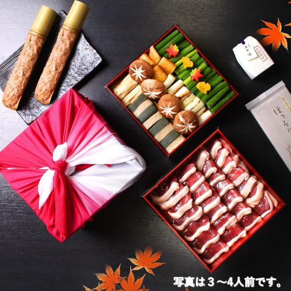 【2人前】京鴨と九条葱鍋セット【送料無料】02