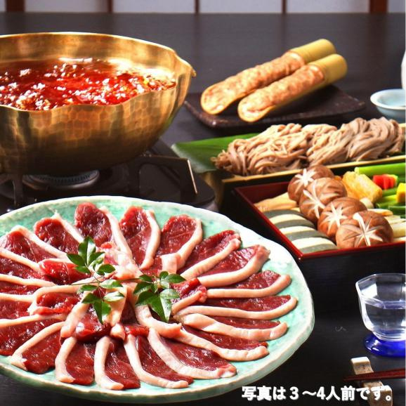 【2人前】京鴨と九条葱鍋セット【送料無料】03