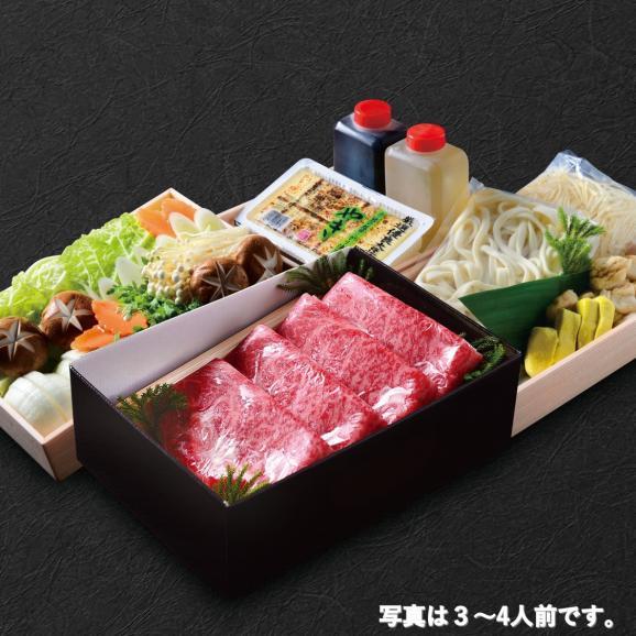 【2人前】「日本三大和牛」近江牛 すき焼きセット【送料無料】04