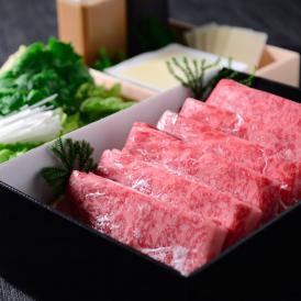 日本三大和牛の一つ近江牛のしゃぶしゃぶセットをご用意。 最高の美味しさをご自宅でご堪能ください。