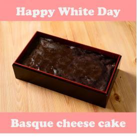 『ホワイトデーのギフト』にピッタリ!カカオをまとった「贅沢食感のバスクチーズケーキ」