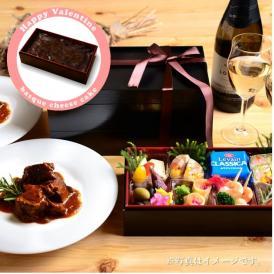バスクチーズケーキセット【STAYDELI】Standard DELI BOXとビーフシチュー【送料無料】