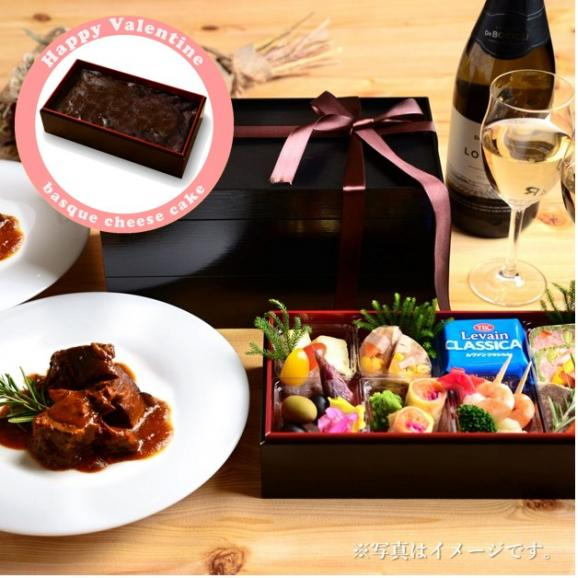 バスクチーズケーキセット【STAYDELI】Standard DELI BOXとビーフシチュー【送料無料】01