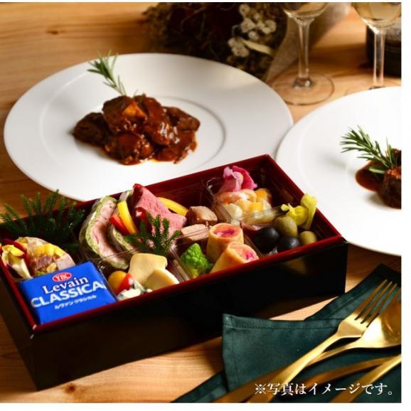 バスクチーズケーキセット【STAYDELI】Standard DELI BOXとビーフシチュー【送料無料】04