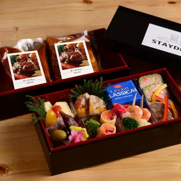 バスクチーズケーキセット【STAYDELI】Standard DELI BOXとビーフシチュー【送料無料】05