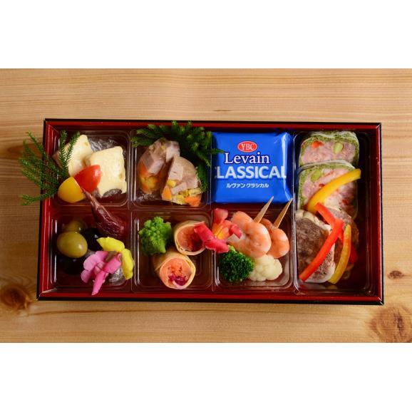 バスクチーズケーキセット【STAYDELI】Standard DELI BOXとビーフシチュー【送料無料】06