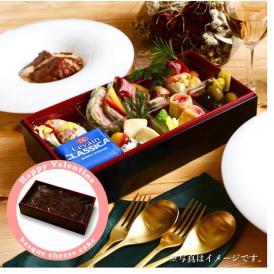 バスクチーズケーキセット【STAYDELI】Standard DELI BOXとタンシチュー【送料無料】