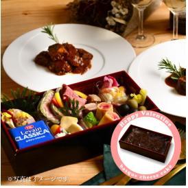 バスクチーズケーキセット【STAYDELI】Premium DELI BOXとビーフシチュー【送料無料】
