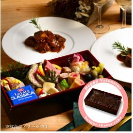 カカオをまとった「贅沢食感のバスクチーズケーキ」を食後にお楽しみいただけるお得なセットです。