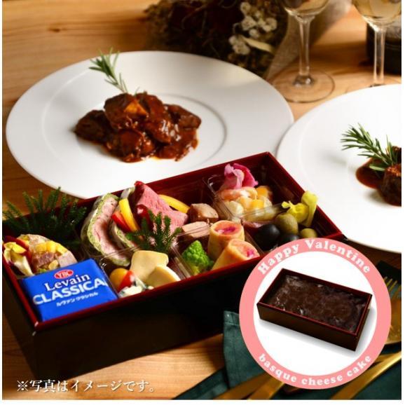バスクチーズケーキセット【STAYDELI】Premium DELI BOXとビーフシチュー【送料無料】01