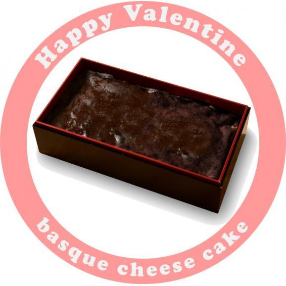 バスクチーズケーキセット【STAYDELI】Premium DELI BOXとビーフシチュー【送料無料】02