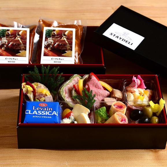 バスクチーズケーキセット【STAYDELI】Premium DELI BOXとビーフシチュー【送料無料】05