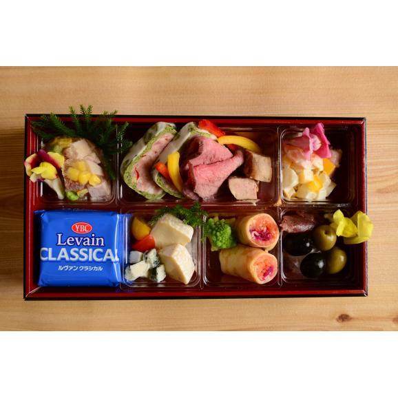 バスクチーズケーキセット【STAYDELI】Premium DELI BOXとビーフシチュー【送料無料】06