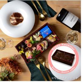 バスクチーズケーキセット【STAYDELI】Premium DELI BOXとタンシチュー【送料無料】