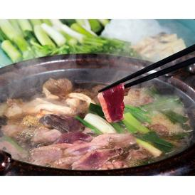 【冷凍】鍋用・天然真鴨スライスセット(半羽)濃縮だし付