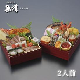 【送料無料】日本料理魚清 赤漆印籠 2段重 2人前