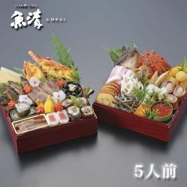 【送料無料】日本料理魚清 赤漆印籠 2段重 5人前