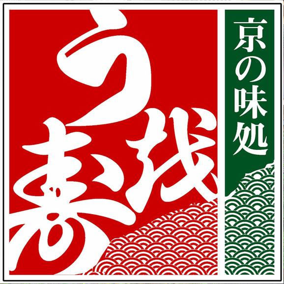 【送料無料】和風京おせち二段重「若松」04