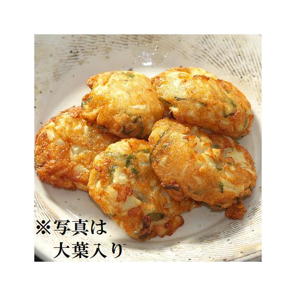 竹の子天〔チーズ入り〕01