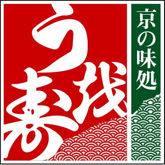 竹の子天〔紅生姜入り〕04