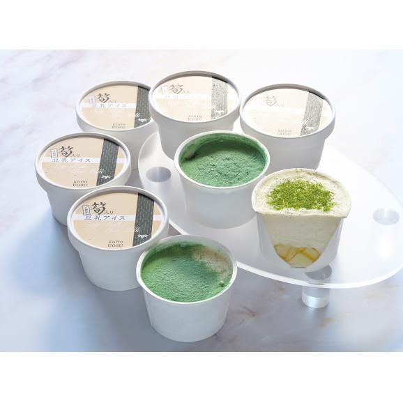 筍入り豆乳アイス01