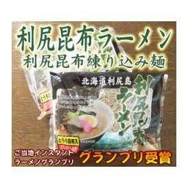 利尻昆布ラーメン(利尻昆布練り込み麺) 1袋