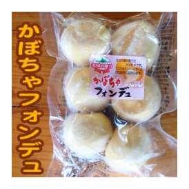北海道かぼちゃフォンデュ(6個入)