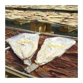 カット済 500g 干し開き鱈(ブア)【北海道産の真鱈を使用】