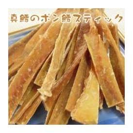 真鱈のポン鱈スティック 110g(うろこ市製造)