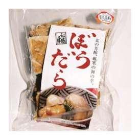 北海道産真鱈 干カット棒鱈200g(最高級 稚内産 天日乾燥)