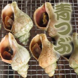 ボイル青つぶ1kg(15~20個入)(北海道産・自社加工・アブラ除去済)