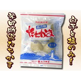 【米田商店】助宗たちかま(冷凍) 200g