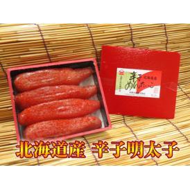 北海道産 辛子明太子 300g