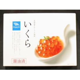 いくら(醤油)500g【北海道オホーツク海産・マルキチ製造】