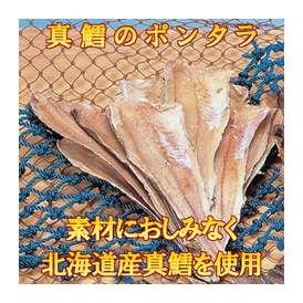 ポンタラ 180g【北海道産の真鱈を使用】