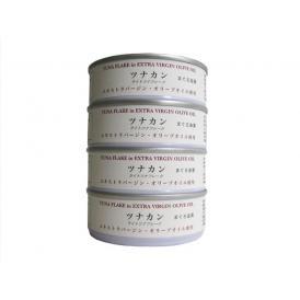 ツナカン エキストラバージン・オリーブオイル使用 【70g × 4缶セット】