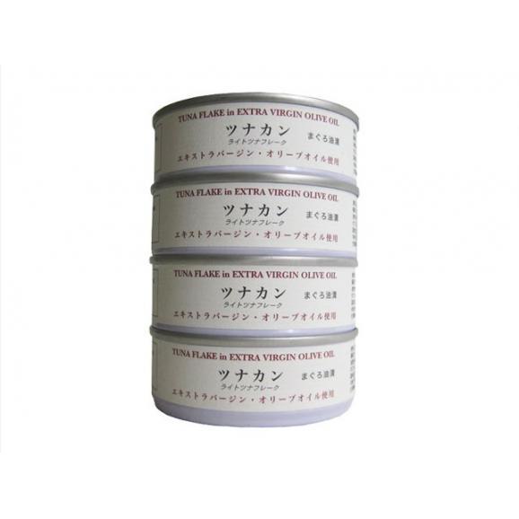 ツナカン エキストラバージン・オリーブオイル使用 【70g × 4缶セット】01