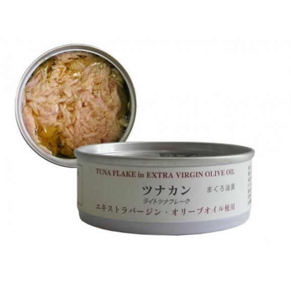 ツナカン エキストラバージン・オリーブオイル使用 【70g × 4缶セット】02