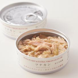 キハダマグロを原料にした100%エキストラバージン・オリーブオイル漬けです。