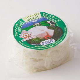 ミナスチーズ
