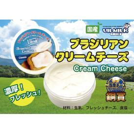 クリームチーズ 150g