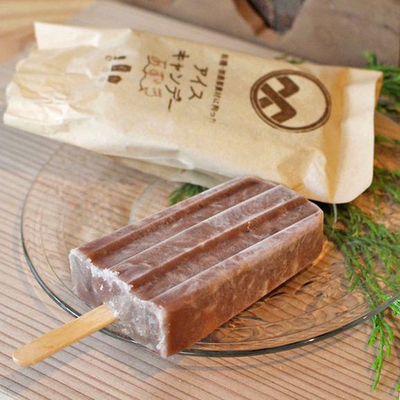 アイスキャンディー【小豆 & 抹茶 6本入り・冷凍】1セット06