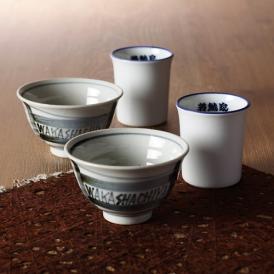 若鯱家オリジナルご飯茶碗と湯呑ペアセット