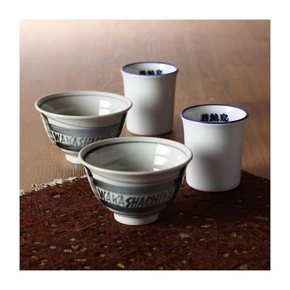 若鯱家オリジナルご飯茶碗と湯呑ペアセット01