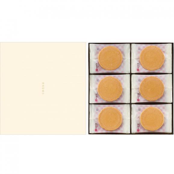 サステナブルえびせんべい(1箱24枚入り)01