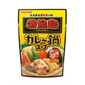 若鯱家監修カレー鍋スープ 4個セット