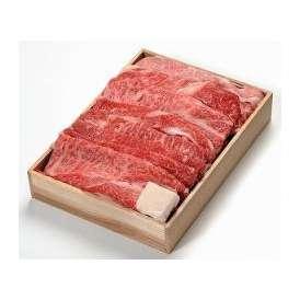 松阪牛すき焼き肉500g