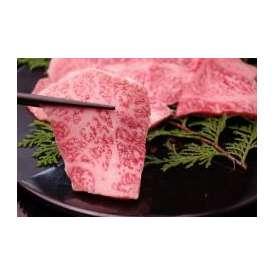 松阪牛焼肉300g