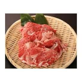 松阪牛切り落とし肉2000g